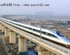 美版知乎quora:中国有铁路吗?外国网友:中国人是搭乘潜艇出行