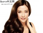 美国Quora用户:为什么中国人的头发都是黑的