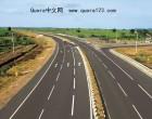 有网友在Quora上这样问:中国害怕印度不断壮大的经济吗?