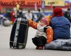 美国Quora网友:中国人活得有多累