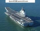 Quora问答:中国会成为世界最伟大国家吗?