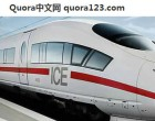 老外:中国偷了德国高铁技术吗?