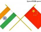 如果印度和中国是一个国家,会怎样?
