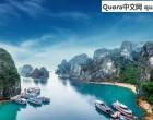 对外国人来说中国是个旅游的好地方吗?