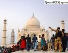 为什么比起印度,游客更喜欢中国?