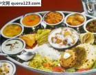 美版知乎Quora:印度有哪些方面排全球前10