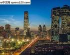 Quora:为什么印度不像中国那样进步?