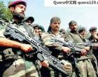 Quora:如果中国打印度,谁会帮印度?