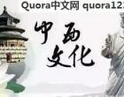 Quora:你曾面对过的最大的文化冲击是什么?
