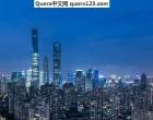 外国人怎么评价中国上海?