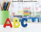 知乎网友讨论:如何通过Quora学好英语?