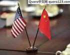Quora: 什么阻止中国和美国成为盟国?