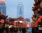 中国真的是世界第二大经济体吗?