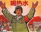 哪些习惯是中国人特有的?