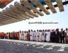 美版知乎Quora:中国帮助非洲比欧洲国家做得更好吗?